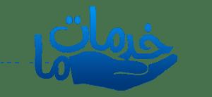 پخش تراکت در تهران و حومه