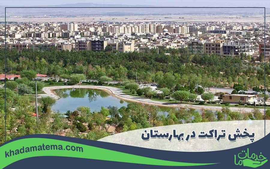 پخش تراکت در بهارستان تهران