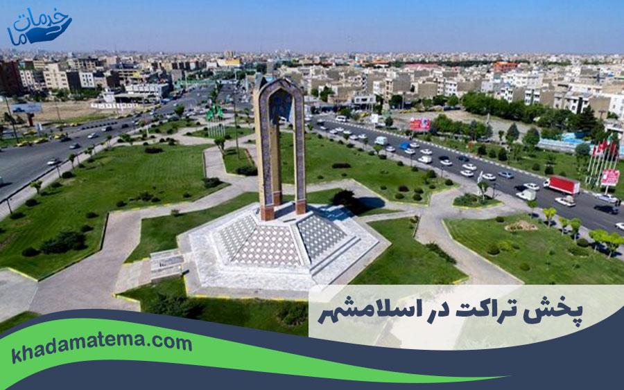 پخش تراکت در اسلامشهر