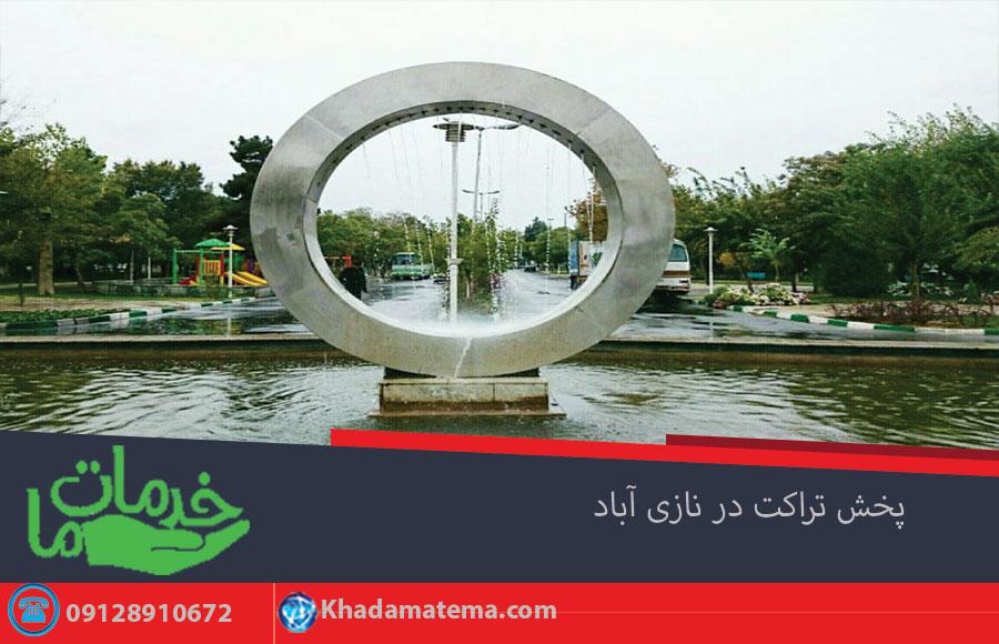 دسترسی های محله نازی آباد