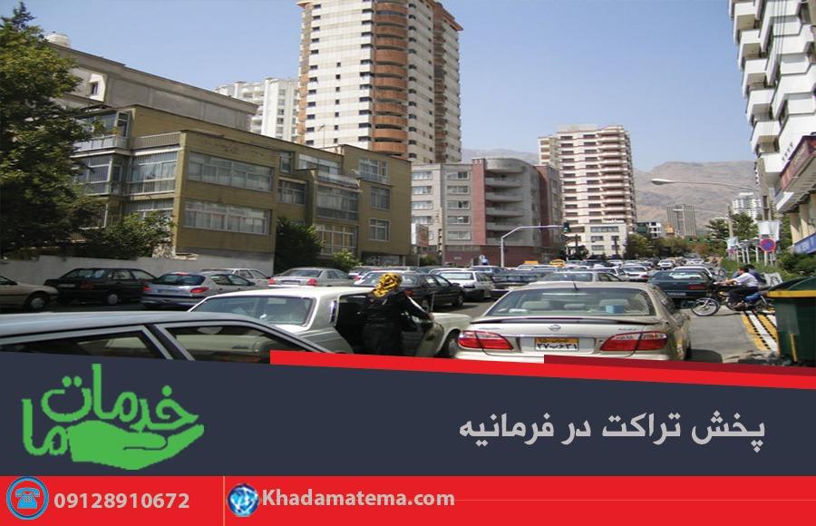 دسترسی های محله فرمانیه